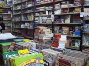 Librerias en lanus libreria giordano for Muebles 9 de julio lanus